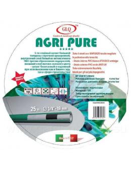 Шланги AGRI PURE