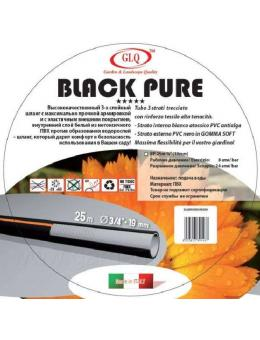 Шланги BLACK PURE